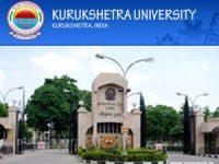Kurukshetra University, Shri Krishna Dwar
